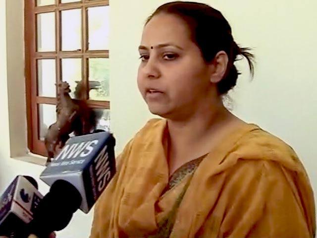 Video : मनी लॉन्ड्रिंग केस में मीसा भारती के खिलाफ चार्जशीट