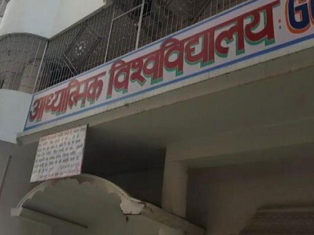 Videos : MoJo: आध्यात्मिक विश्वविद्यालय के पीड़ित ने खोले कई और राज