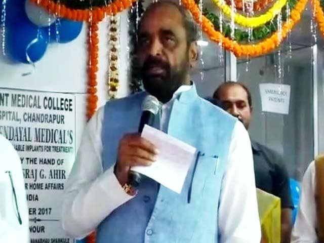 "Video : ""Join Naxals, We'll Shoot You,"" Union Minister Hansraj Ahir Tells Doctors Absent From Event"