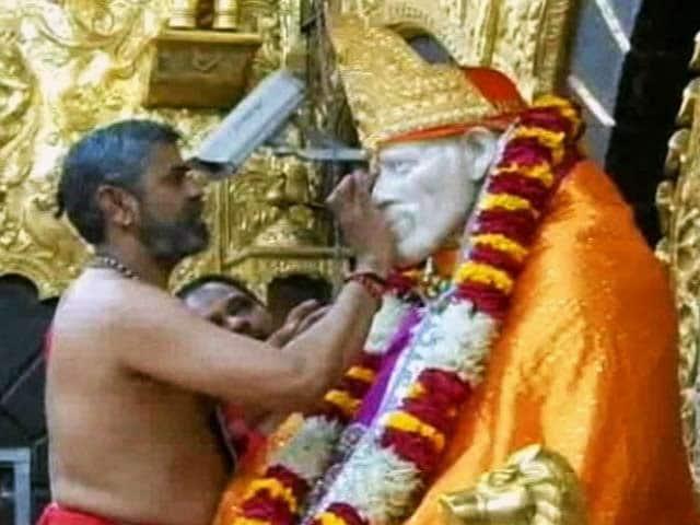 Videos : शिरडी के साईं मंदिर में 5.30 करोड़ का चढ़ावा