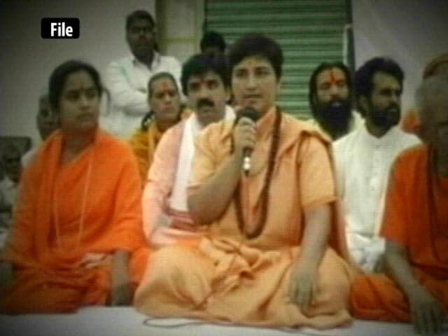 Videos : मालेगांव ब्लास्ट केस में साध्वी प्रज्ञा और श्रीकांत पुरोहित पर मकोका नहीं