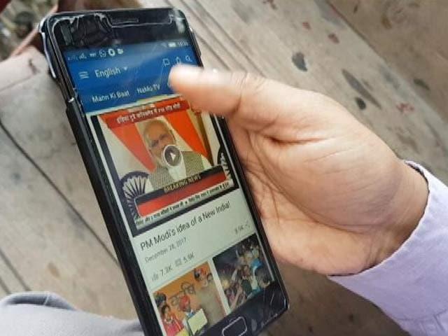 Video : पीएम मोदी के गुड मॉर्निंग का जवाब नहीं देते सांसद