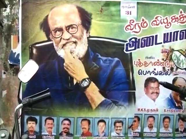 Video : Rajinikanth To End Suspense, Political Announcement Today