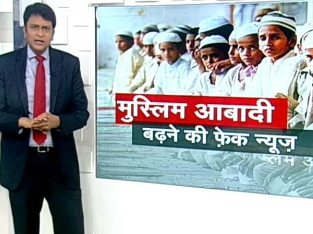 Videos : SIMPLE समाचार : क्या है देश में मुस्लिम आबादी बढ़ने का सच?
