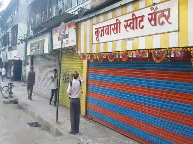 Video : पुणे हिंसा के बाद दलित संगठनों का बंद का ऐलान, कई इलाकों में धारा 144 लागू