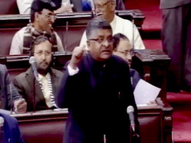 Video : बड़ी खबर : तीन तलाक बिल पर चर्चा के दौरान राज्यसभा में हंगामा