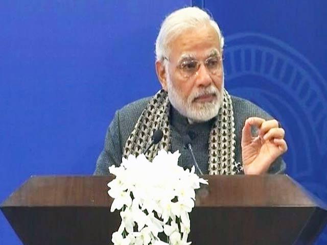 Videos : भारत की ग्लोबल रैंकिंग सुधरी है: पीएम मोदी