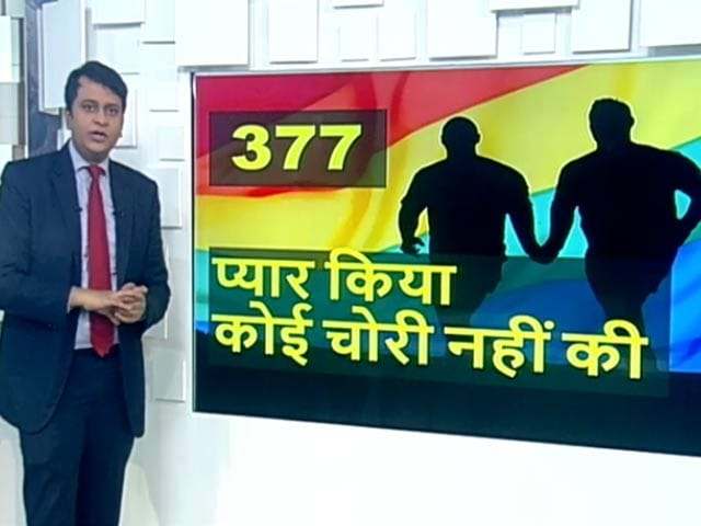 Video : SIMPLE समाचार : धारा 377: प्यार किया कोई चोरी नहीं की
