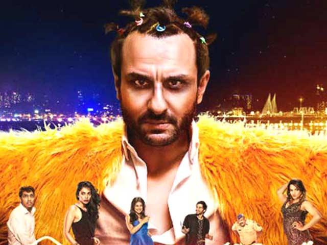 Videos : फिल्म समीक्षा : कालाकांडी को 2.5 स्टार्स