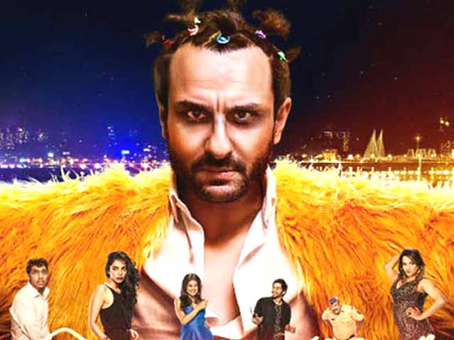 Video : फिल्म समीक्षा : कालाकांडी को 2.5 स्टार्स