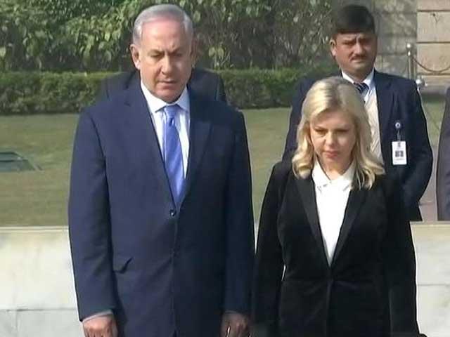 Videos : CITY CENTRE: भारत और इस्राइल के बीच 9 समझौते