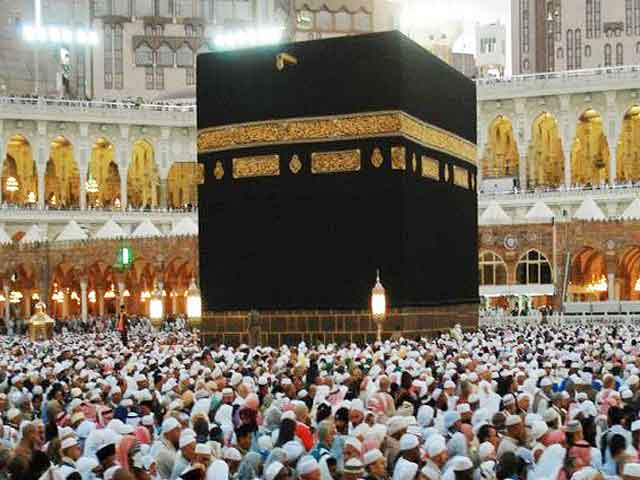 Video : Haj Subsidy Withdrawn, Government Says Muslims Didn't Benefit From It