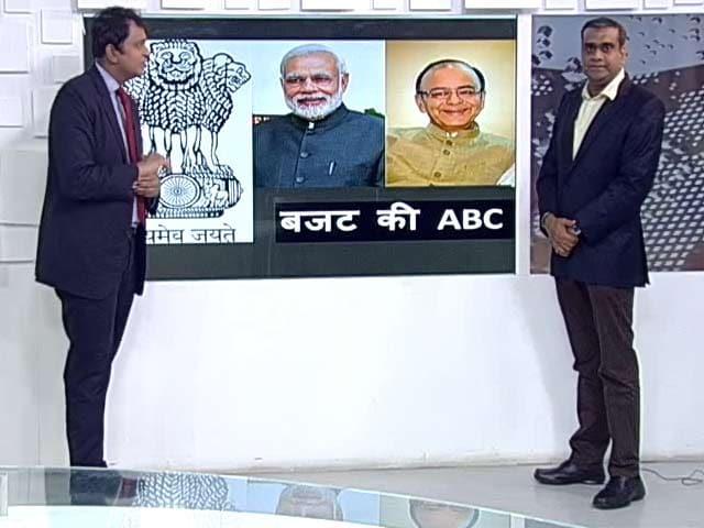 Video : सिंपल समाचार : जानें, बजट की पूरी ABC