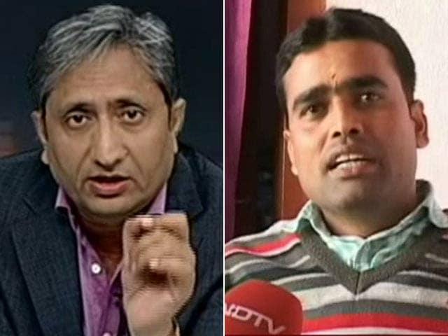 Videos : प्राइम टाइम:  राज्य चयन आयोग यूपीएससी से क्यों नहीं सीखते?
