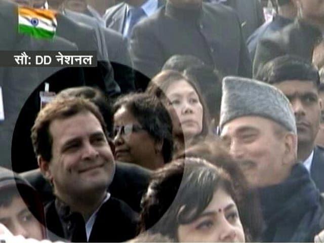 Videos : गणतंत्र दिवस परेड के दौरान छठी पंक्ति में राहुल गांधी, कांग्रेस ने जताया ऐतराज