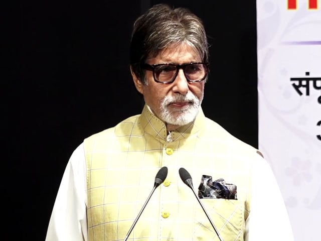 Video : Watch! Amitabh Bachchan's Emotional Speech At A Charity Event