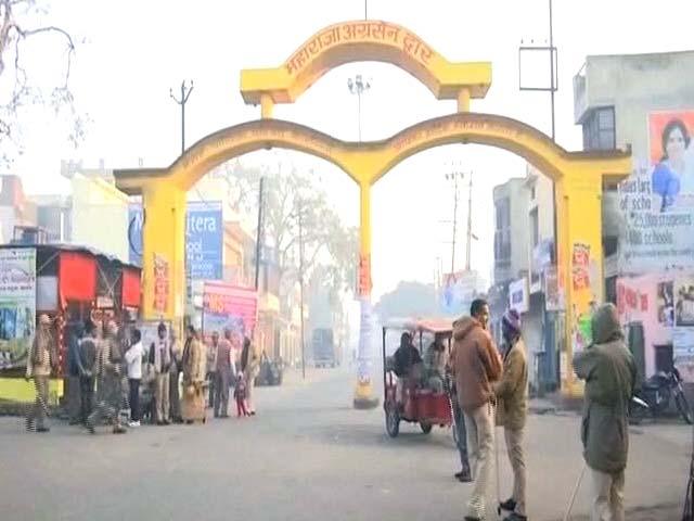 """Video : Kasganj Violence """"Shameful"""", A """"Blot"""" On Uttar Pradesh, Says Governor Ram Naik"""