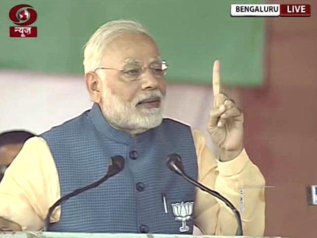 """Video : """"T For Tomato"""": In Bengaluru, PM Modi Says Farmers His """"TOP"""" Priority"""