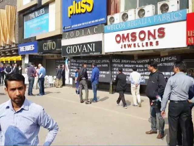 Video : दिल्ली : सीलिंग से राहत के लिए कारोबारियों को करना होगा और इंतजार