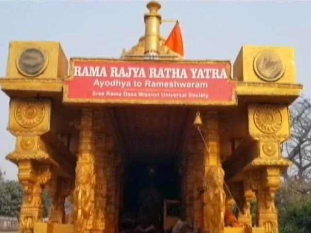 Video : राम मंदिर की मांग को लेकर रथ यात्रा की तैयारी