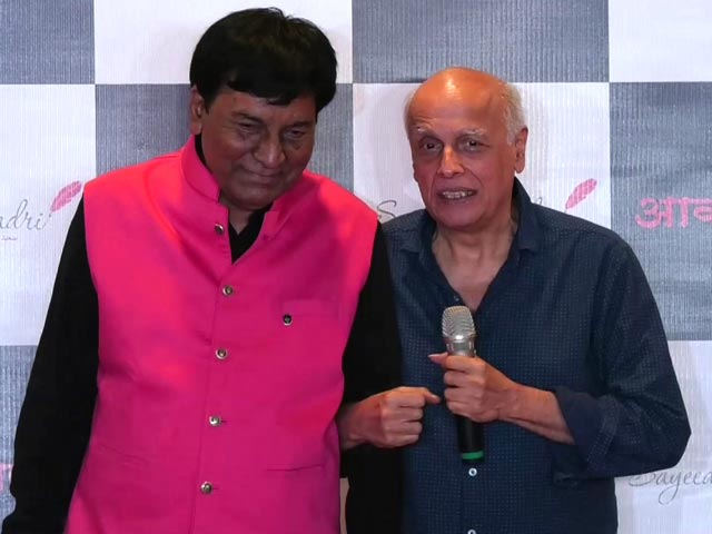 Video : Mahesh Bhatt & Poet Sayeed Quadri Recount Fond Memories