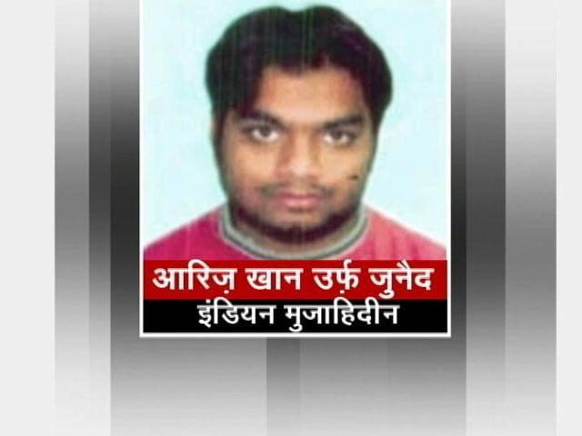 Videos : इंडियन मुजाहिदीन का आतंकी आरिज खान दिल्ली से गिरफ्तार