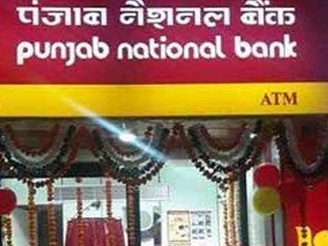 Video : Top Jewellery Brands Under Scanner After Punjab National Bank's Fraud Claim
