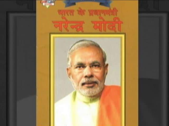 Video : Books On PM Modi Outnumber Those On Mahatma Gandhi, Jawaharlal Nehru In Maharashtra Order