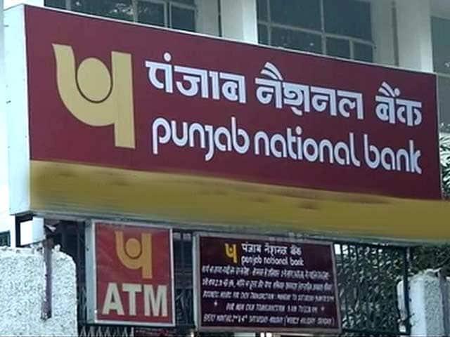Videos : कैसे हुआ 11500 करोड़ का बैंकिंग फ्रॉड