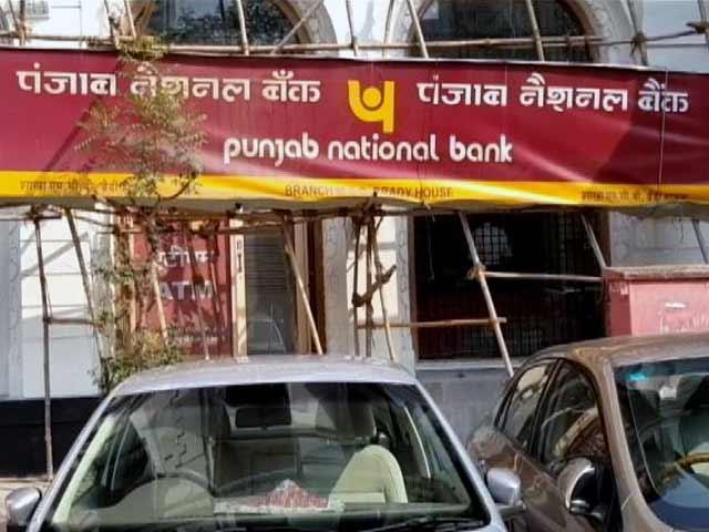 Videos : पीएनबी घोटाले के बाद- बैंक फ्रॉड पर सरकार की सख्ती