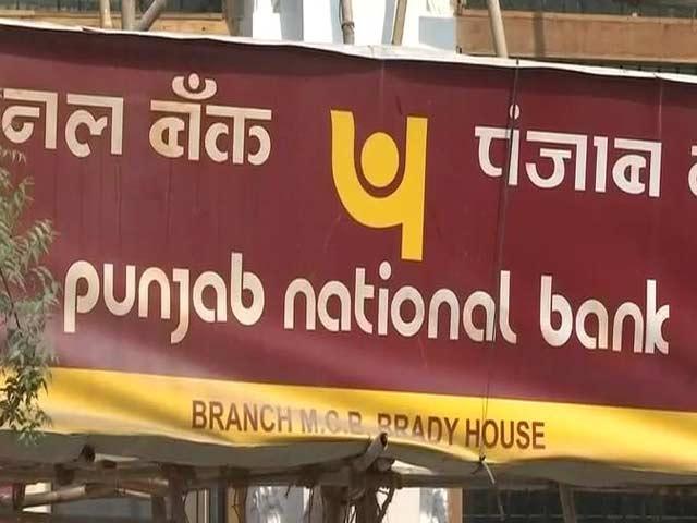 Video : इंडिया 7 बजे : PNB घोटाले पर कांग्रेस के हमले जारी, बीजेपी ने कहा - बैंकिंग सिस्टम UPA में बर्बाद