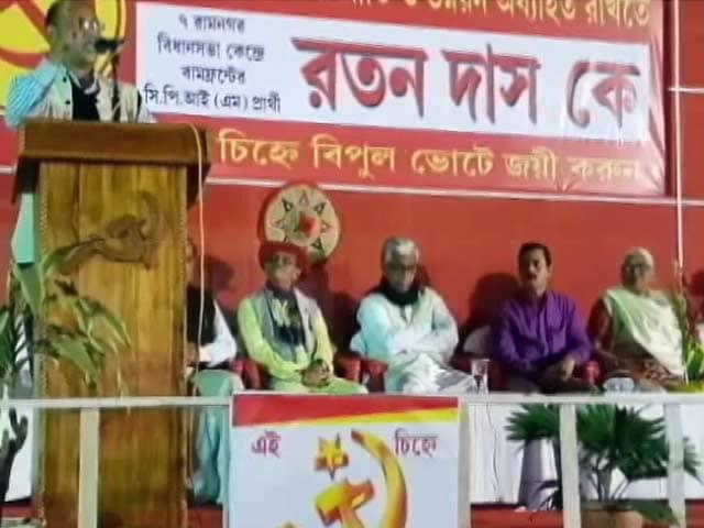 Videos : त्रिपुरा विधानसभा चुनाव : प्रचार के आखिरी दिन बीजेपी ने झोंकी ताकत