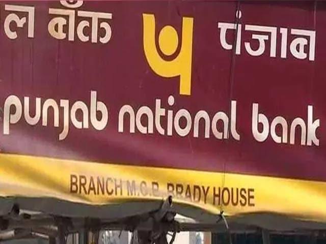 Videos : पीएनबी घोटाले के केंद्र में रहे मुंबई की ब्रैडी हाउस ब्रांच सील