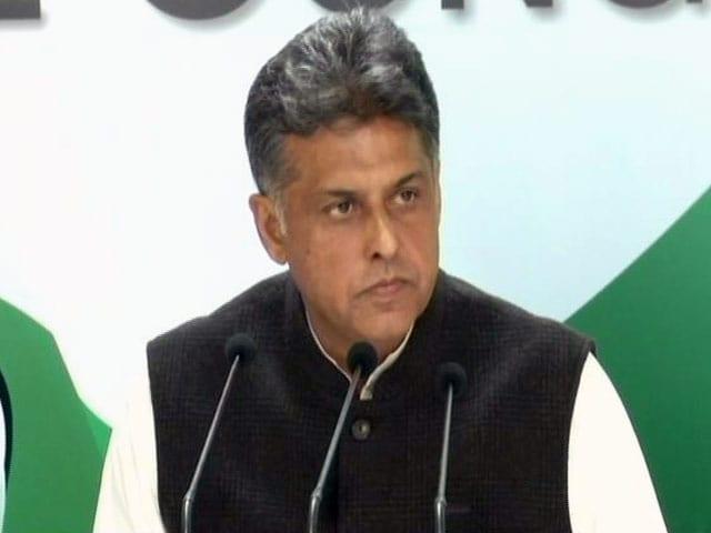 Video : कांग्रेस के निशाने पर पीएम मोदी, नीरव-मेहुल को किसने भगाया?