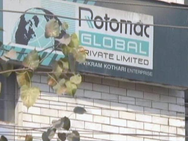 Video : नेशनल रिपोर्टर : रोटोमैक के मालिक विक्रम कोठारी के घर CBI का छापा