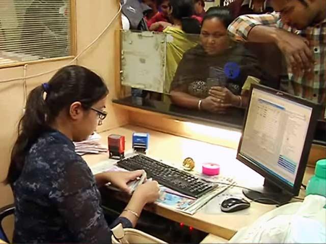 Videos : बैंक कर्मचारियों की सरकार से शिकायतें