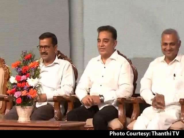 """Video : """"Here To Stay"""": Kamal Haasan's Political Party Is """"Makkal Needhi Maiam"""""""