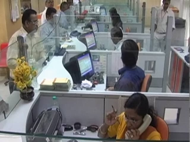 Videos : हमारे बैंकों में निगरानी का स्तर क्या है?