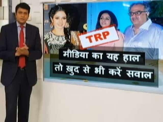 Videos : सिंपल समाचार : क्या है TRP का खेल?