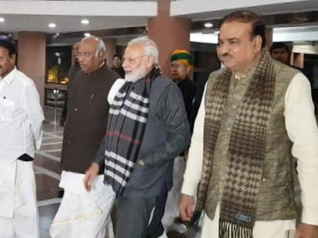 Video : लोकपाल समिति की बैठक में नहीं गए कांग्रेस नेता मल्लिकार्जुन खड़गे, पीएम मोदी को लिखा खत