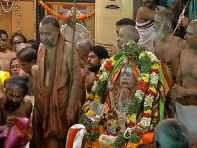Videos : कांची कामकोटि पीठ प्रमुख जयेंद्र सरस्वती को दी गई महासमाधि