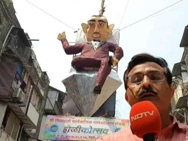 Video : होलिका दहन के लिए लगाया गया नीरव मोदी का विशाल पुतला