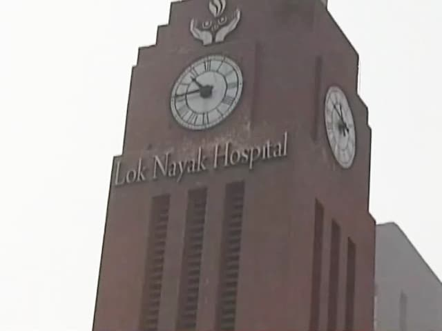 Video : दिल्ली : दूसरे दिन भी 4 अस्पतालों में हड़ताल पर डॉक्टर