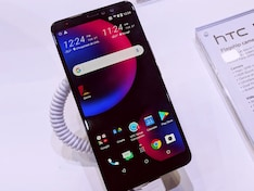 HTC U11 EYEs, U11 Life First Look: Specs, Features, And More