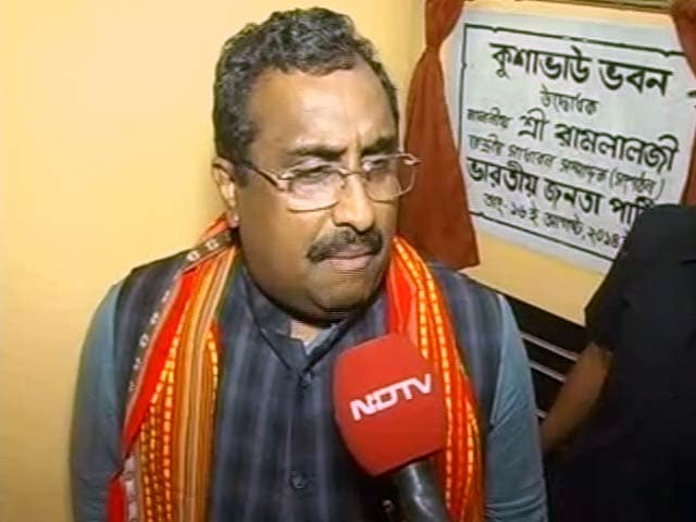 Video : No Prospects For Congress In Northeast, Except In Meghalaya: Ram Madhav
