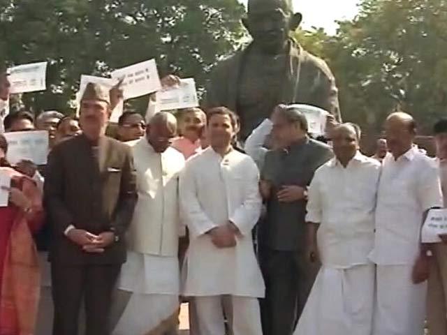Video : बैंकिंग घोटाला: संसद में कांग्रेस का प्रदर्शन, राहुल गांधी भी हुए शामिल