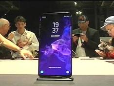 जल्द बाजार में धूम मचाएगा सैमसंग गैलेक्सी S9