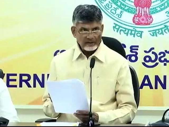 Videos : TDP ने छोड़ा मोदी सरकार का साथ, दोनों मंत्री देंगे आज इस्तीफा