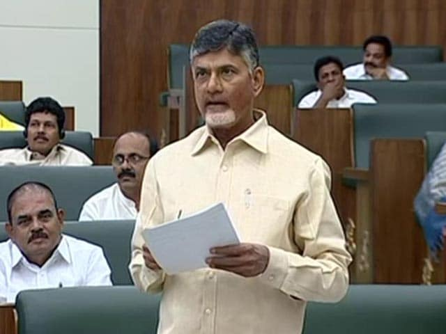 Video : Chandrababu Naidu Quits NDA Alliance, Blames PM For 'Injustice To Andhra'