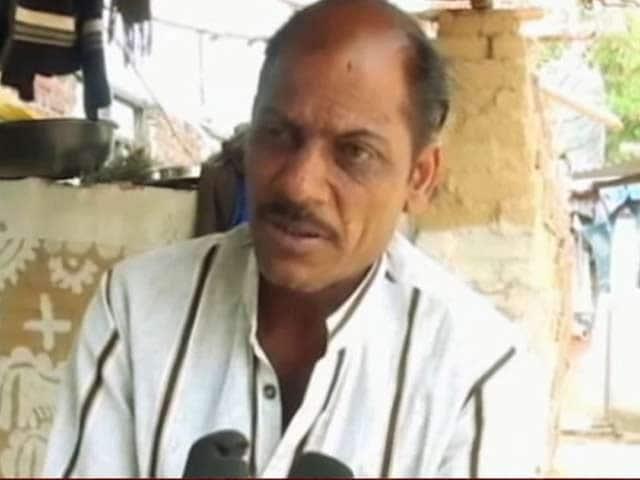 Videos : सरकारी योजना में भ्रष्टाचार का बोलबाला